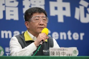 Taiwan CECC Commander Dr. Shih-Chung Chen wears our oversepc ST-002D in press conference